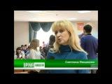 Выпуск от 9.04.15 Кафедре БГУ 15 лет - Стерлитамакское телевидение