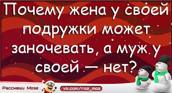 https://pp.vk.me/c7003/v7003879/158d0/4nwRsGpTG_w.jpg