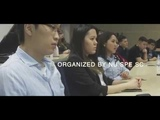 Invitation video of III Youth Oil and Gas Symposium