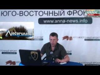 Рубежное оккупировано украинскими фашистами / Rubezhnoye is occupied by Ukrainian fascists.