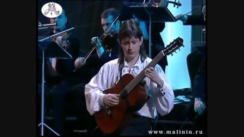 Поручик Голицын Александр Малинин Романсы 2007