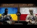 Ukraine vs Poland - Army/Military Power Comparison 2018 (Ukrainian Army vs Polish Army)
