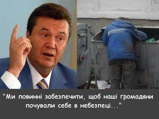"""Резонансное ДТП со """"скорой"""" и сотрудником СБУ в Феодосии признали несчастным случаем - Цензор.НЕТ 5468"""