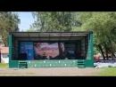 Мультфильмы на большом экране