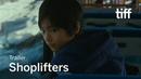 SHOPLIFTERS Trailer TIFF 2018