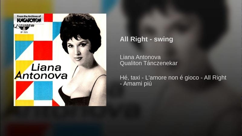 All Right swing Liana Antonova