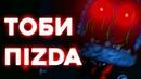 STALKER,assasins creed 2,tjoc,minecraft,slender the arrivalсмешные моменты-монтаж