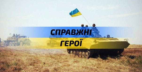 За минувшие сутки боевики 71 раз открывали огонь по позициям сил АТО. Жилые районы вблизи Донецка подвергались минометному обстрелу в течение 9 часов, - штаб - Цензор.НЕТ 8599