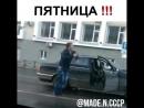 Пятница время танцев и веселья _man_dancing__notes_ - пятница - танцы - выходные - friday - russia - s ( 750 X 750 ).mp4