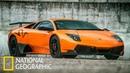 Мегазаводы Ламборгини / Lamborghini