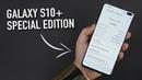 Samsung Galaxy S10 Special Edition 1Tb/12Gb, керамика - первое впечатление