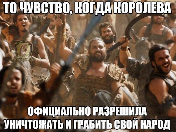 http://cs635104.vk.me/v635104138/43be/IG1LHbyfrYY.jpg
