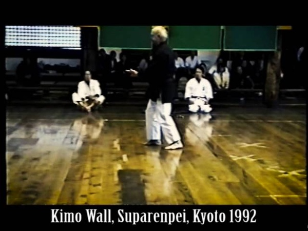 Suparenpei kata perfomed by Kimo Wall 1992