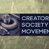 Рух Суспільство Творення