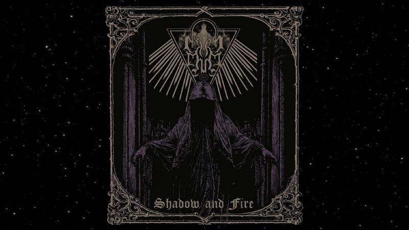 Carn Dûm - Shadow and Fire (Full EP Premiere)