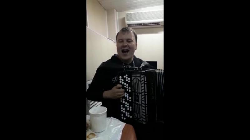 Играет и поёт Павел Сивков (баян) 2.09.2018