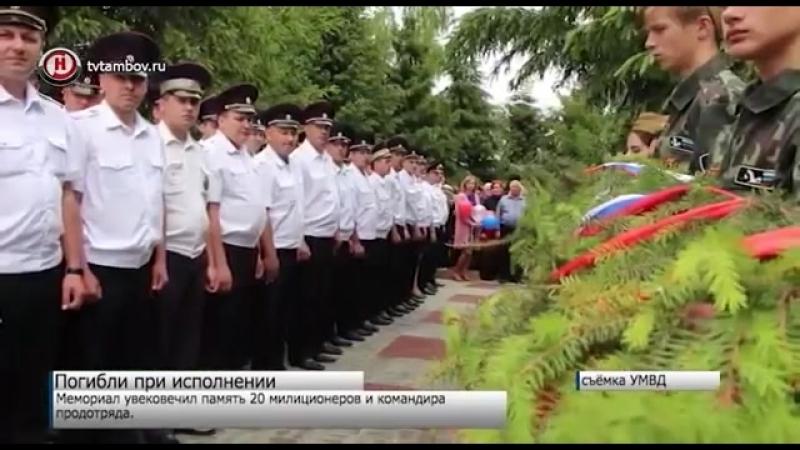 Открытие памятника милиционерам и красноармейцам в селе Бондари, 2018 г.
