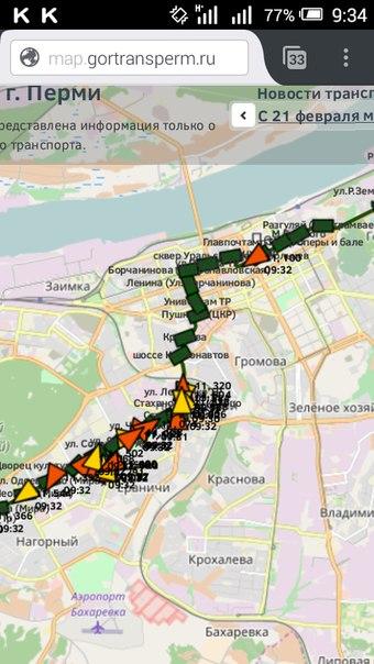 Если кто-то ждет 11 трамвай в сторону Висима, то пока их не будет. В р