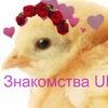 Знакомства Ukraine