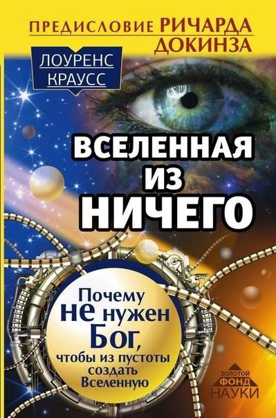 рекомендуем шикарную книгу  </p><p><div id=