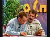 ОСП-студия 10 минут в прямом эфире сГеоргий Делиев и Борис Барский (Маски-шоу)