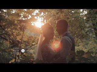 sunset Юрий+Алина