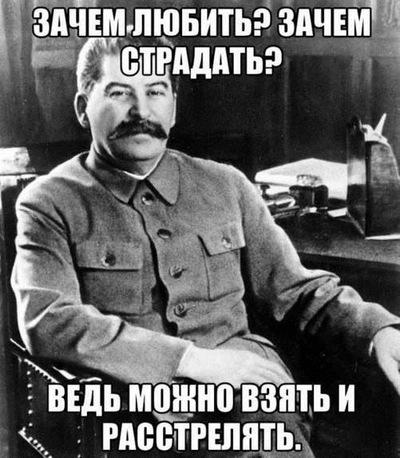 Максим Мартыненко, 28 марта , Исилькуль, id59402791