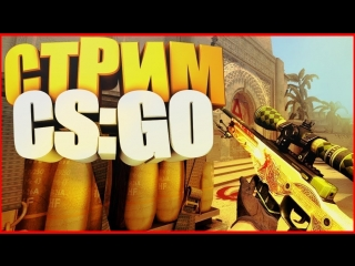 3#Counter-Strike: Global Offensive (CS:GO Changer)