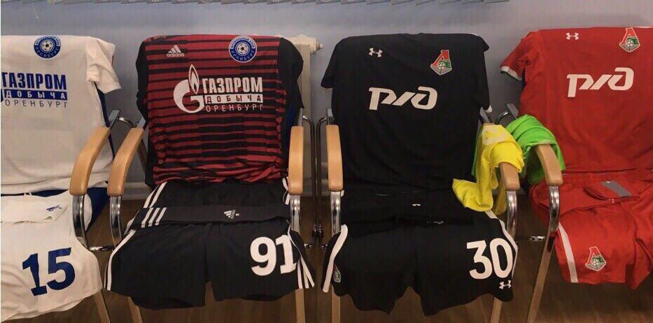 «Локомотив» сыграет в красной форме против «Оренбурга»