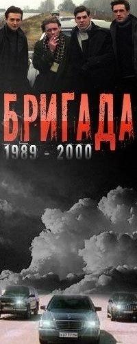 Бригада Хамитовскии, 29 июня 1991, Москва, id222671785
