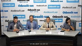 Открытие сезона – 2019 в Скейтпарке Одессы