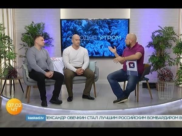 Вне Игры, Петров и Сутыка, силовой экстрим, 2019, kaskad.tv