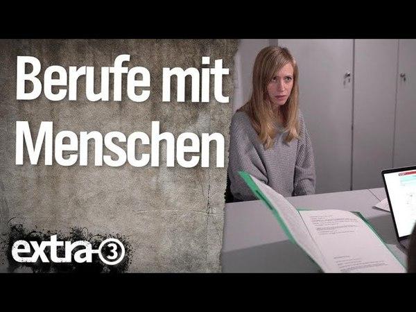 Soziale Berufe   extra 3   NDR
