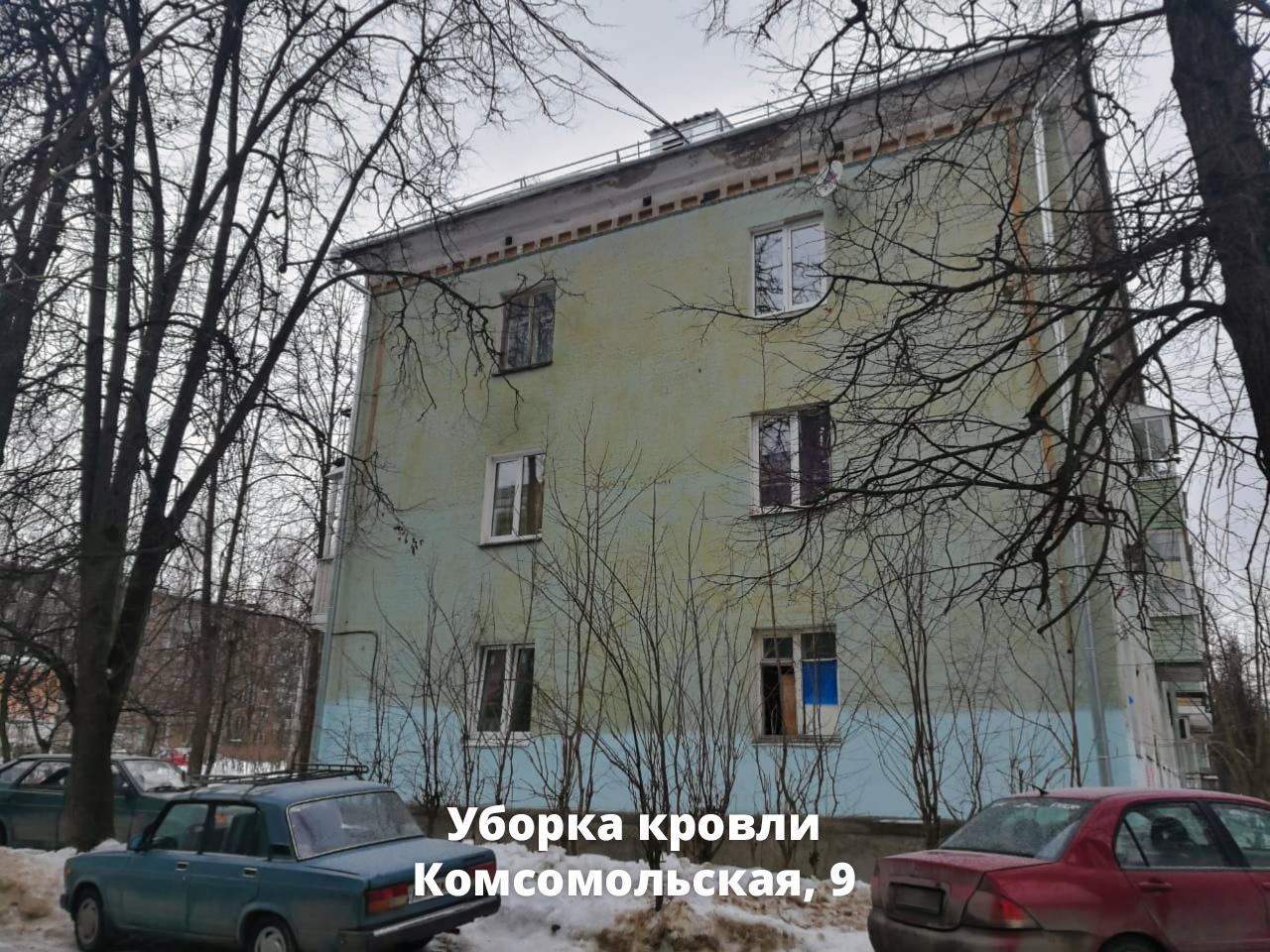 Очистили кровли в Северном и на Комсомольской