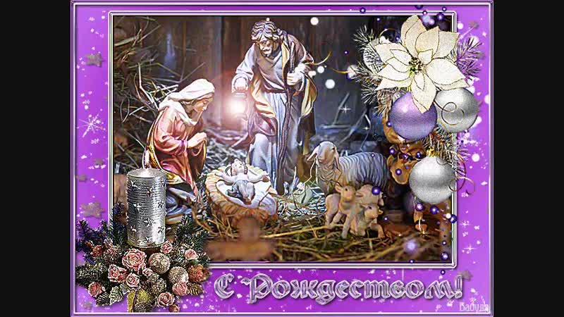 С Рождеством 3