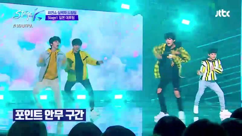 Japane taem iKON on Stage K | Naver TV (2)