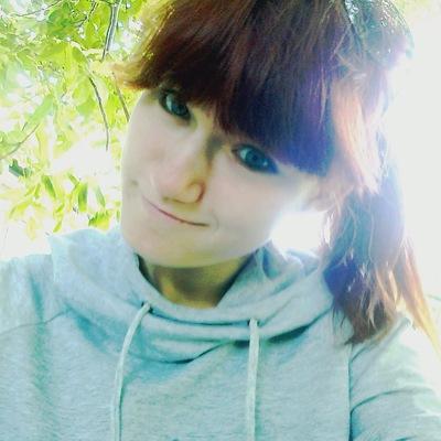 Рина Воробьёва, 26 июня , Днепропетровск, id140589676