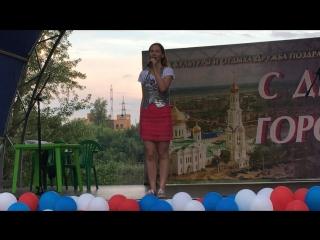Ольга Like- Нарисуй ( муз.Армена Оганезова, слова Яны Солдатовой)