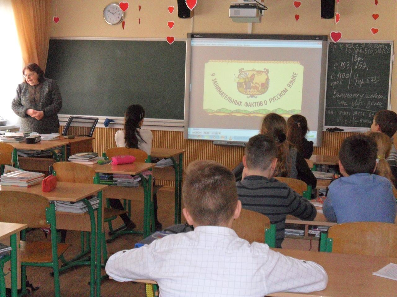 день родного языка, патриотическое воспитание детей, отдел искусств, Донецкая республиканская библиотека для детей, занятия с детьми