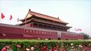 Новые американские пошлины натовары изКитая вступили вдействие