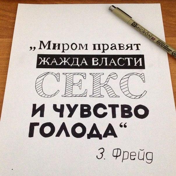 foto-golih-muzikantov
