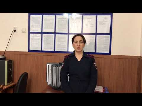 Государственные Услуги ИЦ МВД по Республике Дагестан