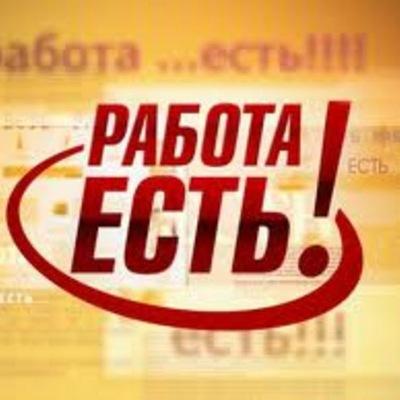 Алексей Работа, 16 июня , Киев, id224482509
