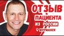2 челюсти под ключ / 5 дней / 420 000 RUB. ! Из Мурманска в Минск за новыми зубами