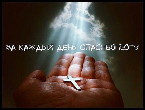 Фото №338783457 со страницы Liliya Pimenova
