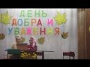 Театрализованное представление Давай поженимся! Часть третья. 1 октября 2018 г. Съемка Нины Гуржиевой.