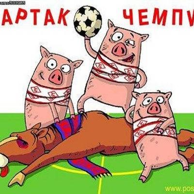 Spartak Moscow, 2 июня , Нижний Новгород, id186473031
