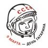 Издание раскраски баллады о Ю.А.Гагарине