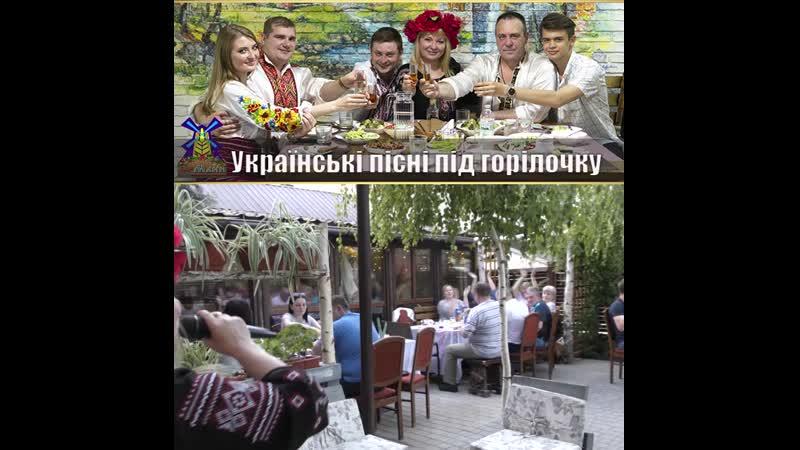 Дуєт Неформат Наталья Ковалёва и Dimon Ramone