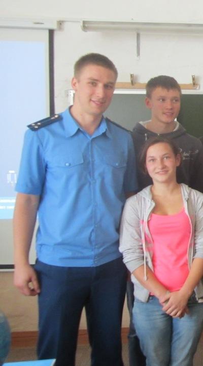 Анастасия Павлова, 14 сентября , Удомля, id181750764